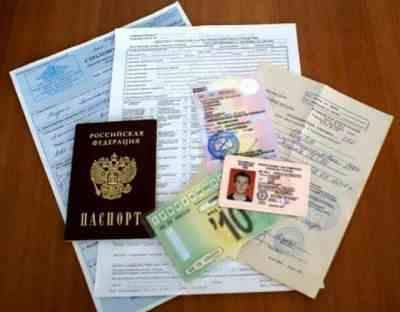 Какие документы нужны, чтобы оформить кредит?