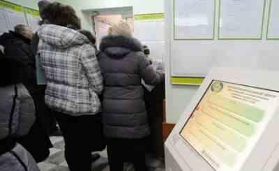 Сколько еще продлиться приватизация жилья в России?
