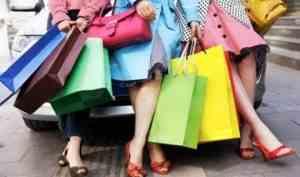 Шоп-туры и шопинг