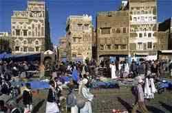 Йемен: нестандартная красота