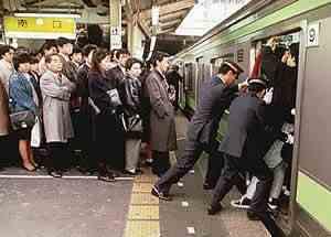 Токио и токийское метро